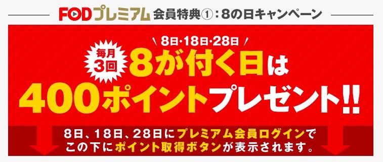 f:id:akira-5:20180814031232j:plain