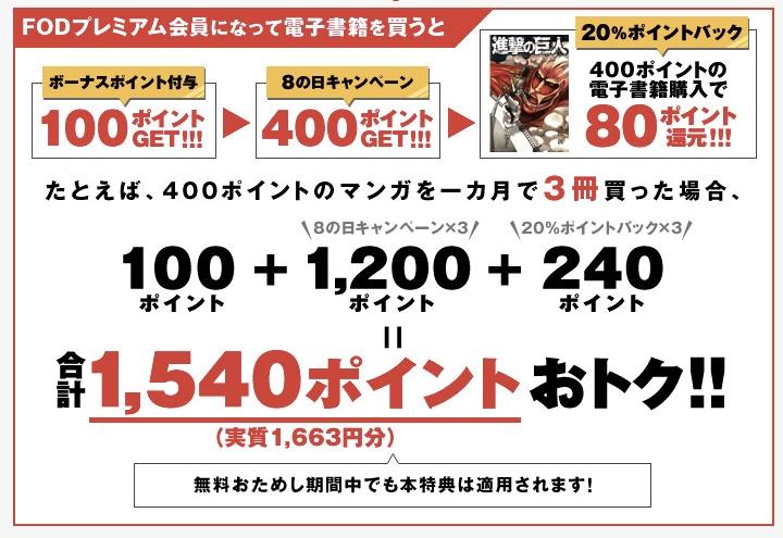 f:id:akira-5:20180814031938j:plain