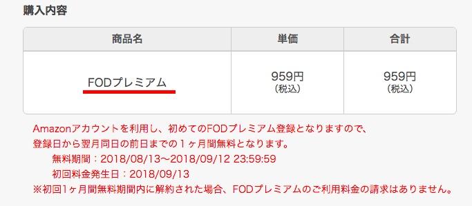 f:id:akira-5:20180814043035j:plain