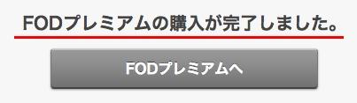 f:id:akira-5:20180814045605j:plain