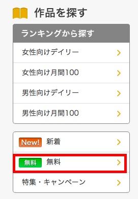 f:id:akira-5:20180814061423j:plain