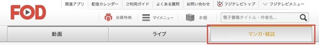 f:id:akira-5:20180814061929j:plain