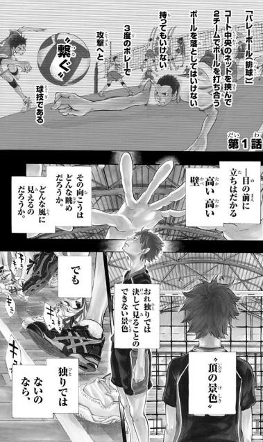 f:id:akira-5:20180817135438j:plain