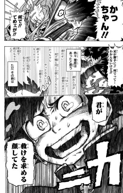 f:id:akira-5:20180818113639j:plain