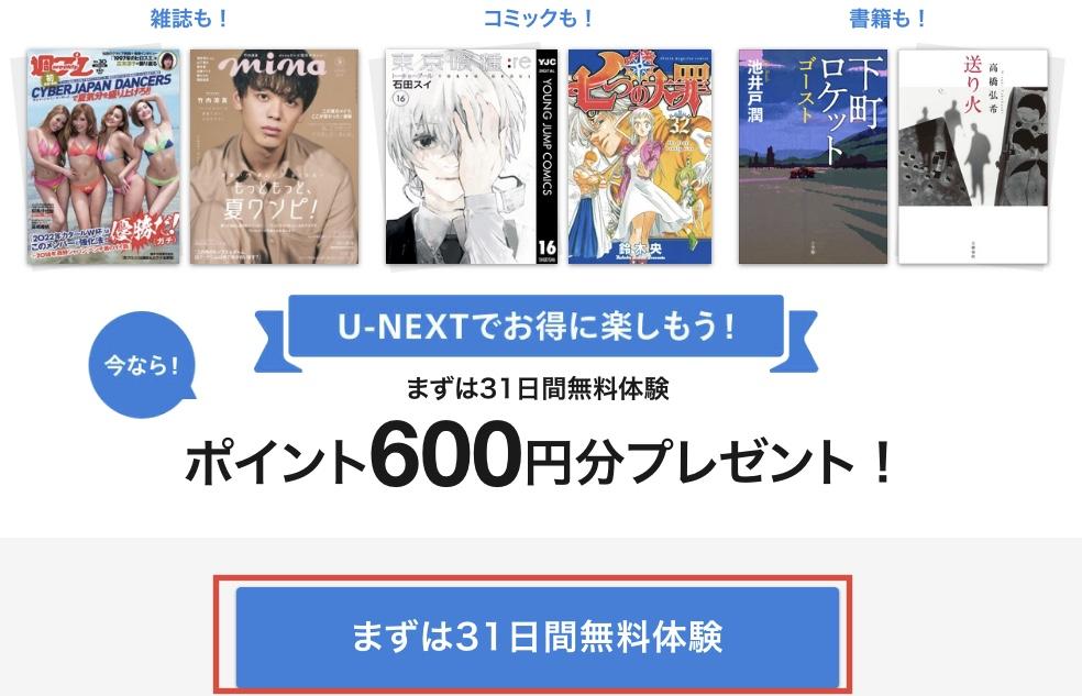 f:id:akira-5:20180818120010j:plain