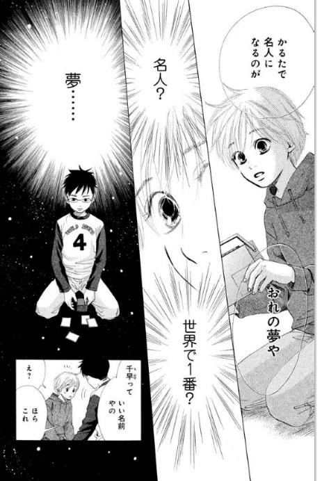 f:id:akira-5:20180819003726j:plain