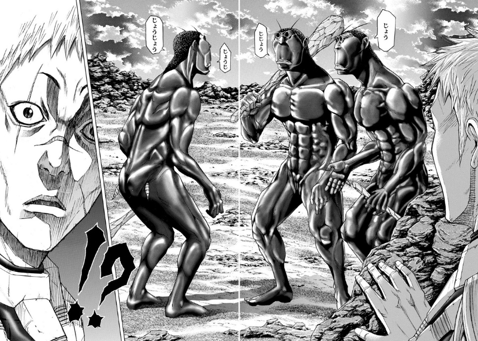 f:id:akira-5:20180820013454j:plain