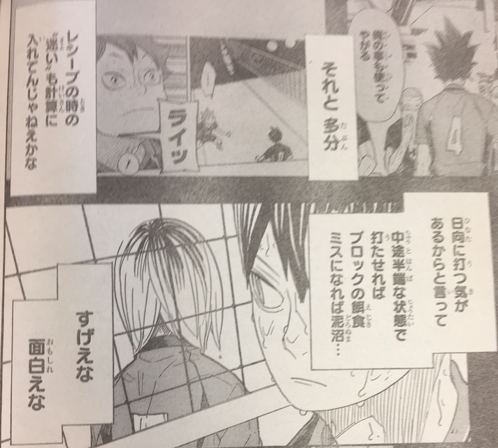 f:id:akira-5:20180820151330j:plain