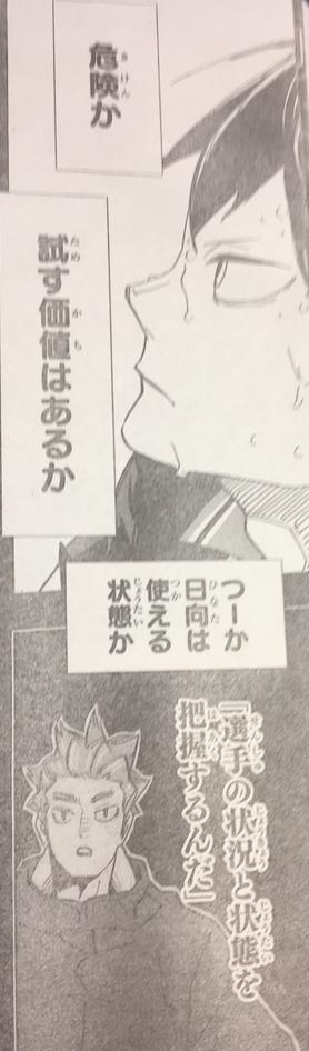 f:id:akira-5:20180820152821j:plain