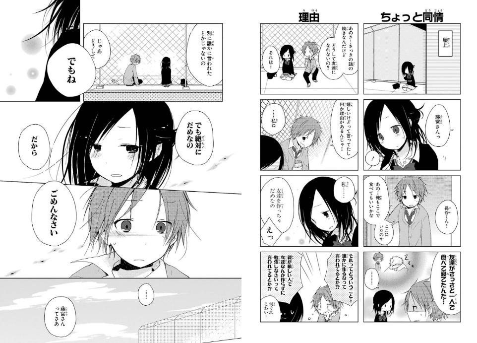 f:id:akira-5:20180824185354j:plain