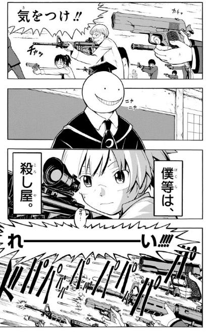 f:id:akira-5:20180827021747j:plain