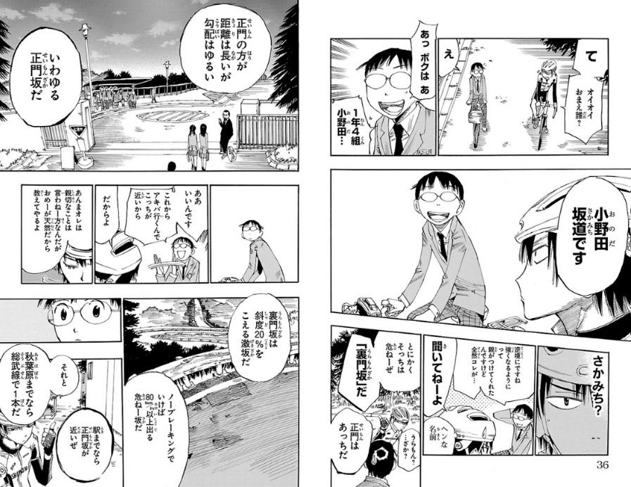 f:id:akira-5:20180827183636j:plain