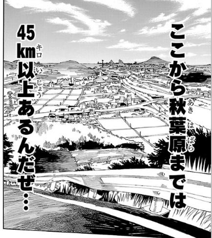 f:id:akira-5:20180827183827j:plain