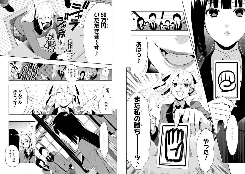 f:id:akira-5:20180828230315j:plain