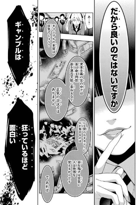 f:id:akira-5:20180828230647j:plain