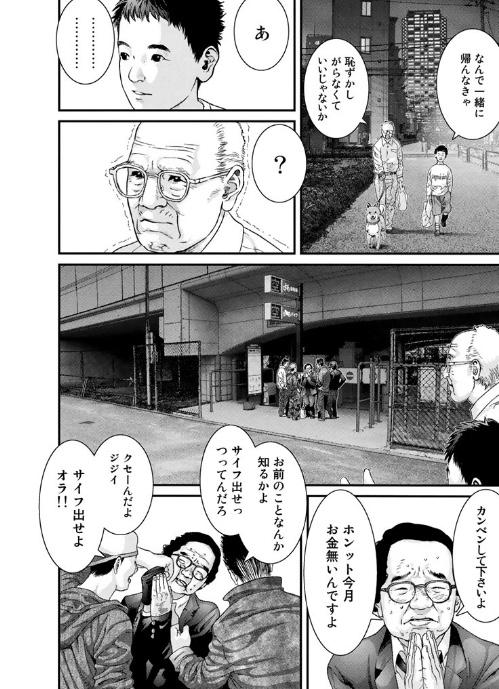 f:id:akira-5:20180829084406j:plain
