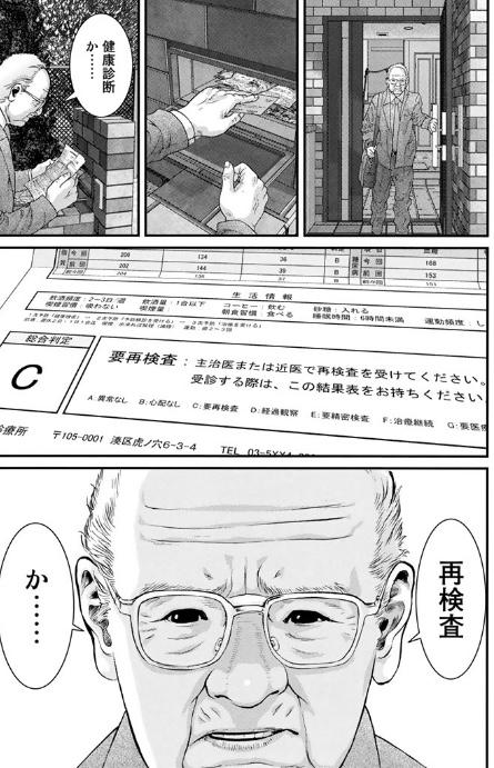 f:id:akira-5:20180829084456j:plain