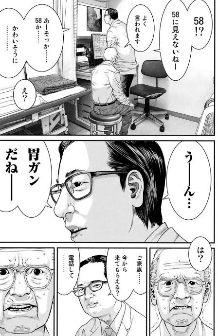 f:id:akira-5:20180829084523j:plain