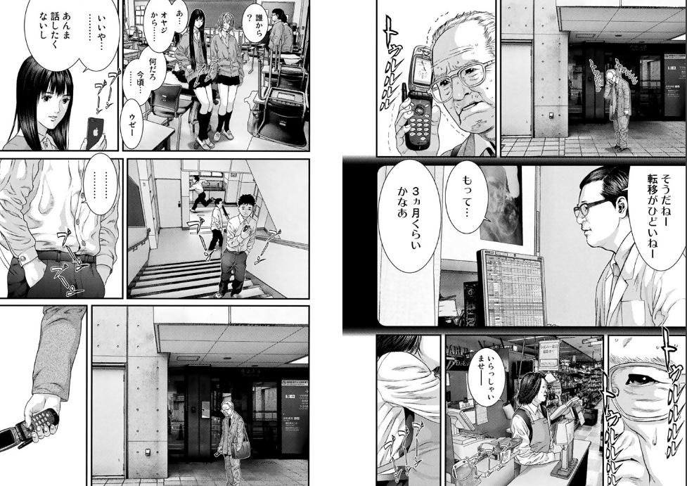f:id:akira-5:20180829084544j:plain