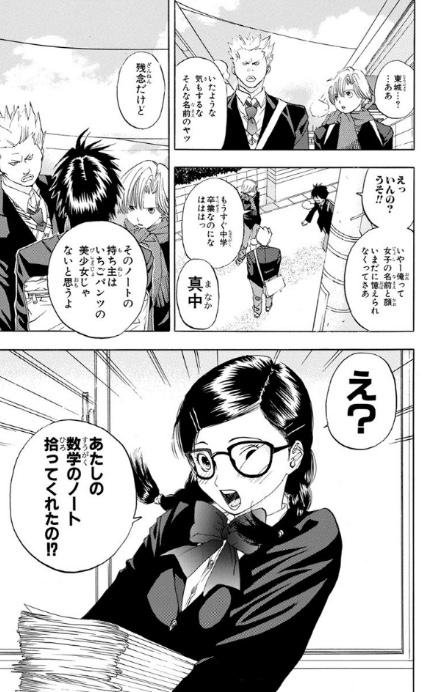 f:id:akira-5:20180829162032j:plain