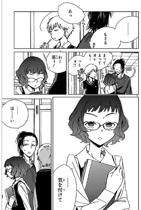 f:id:akira-5:20180901122559j:plain
