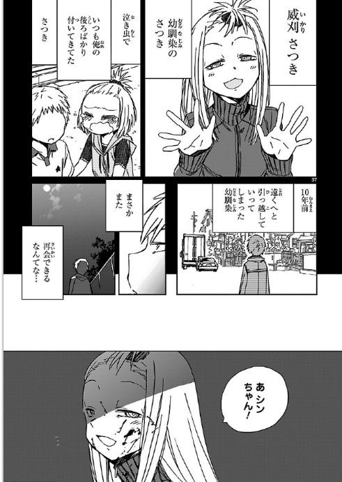 f:id:akira-5:20180901122909j:plain