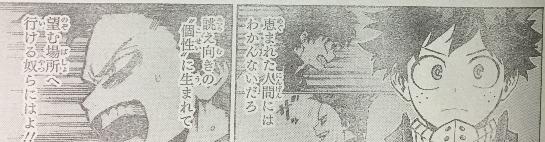 f:id:akira-5:20180903055846j:plain