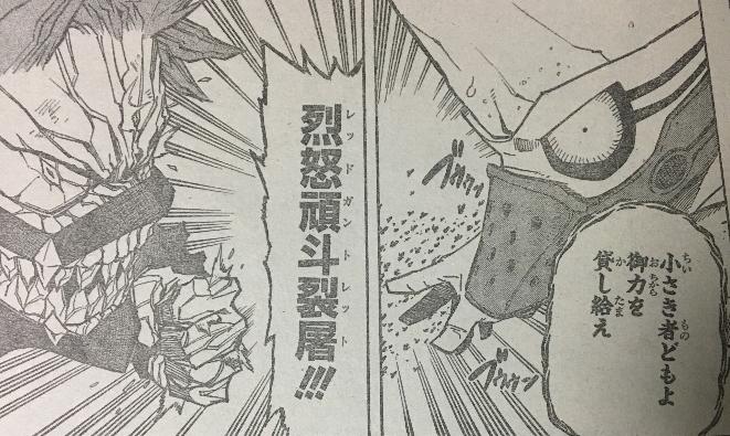 f:id:akira-5:20180904012536j:plain