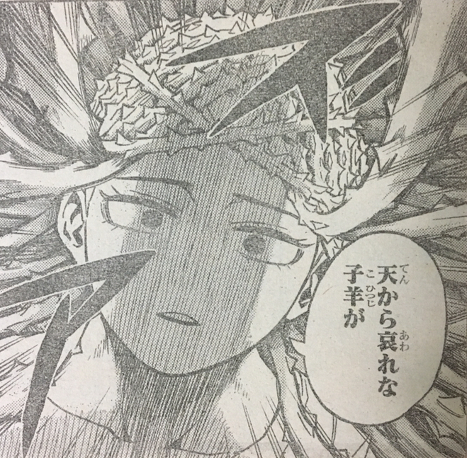 f:id:akira-5:20180904013021j:plain