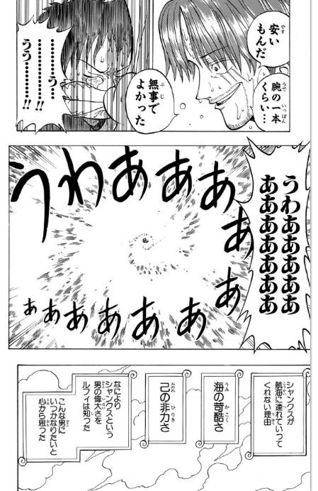 f:id:akira-5:20180904234546j:plain