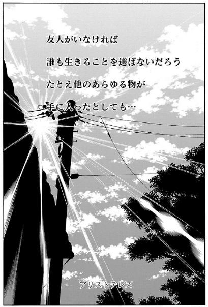 f:id:akira-5:20180905073127j:plain