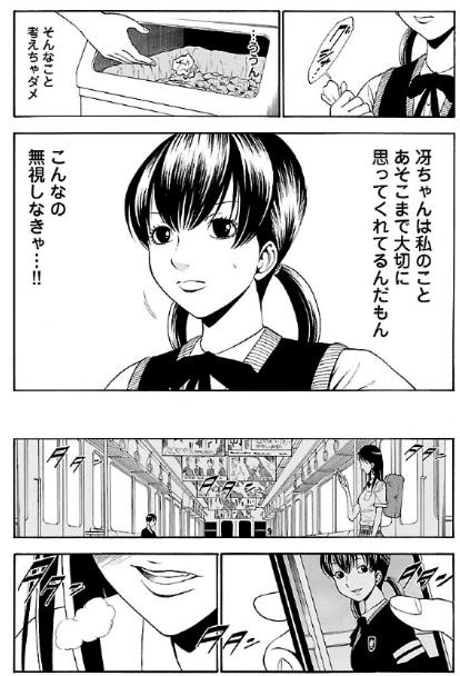 f:id:akira-5:20180905074046j:plain