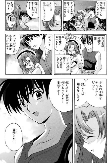 f:id:akira-5:20180905143628j:plain