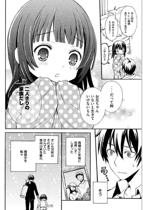 f:id:akira-5:20180906073742j:plain