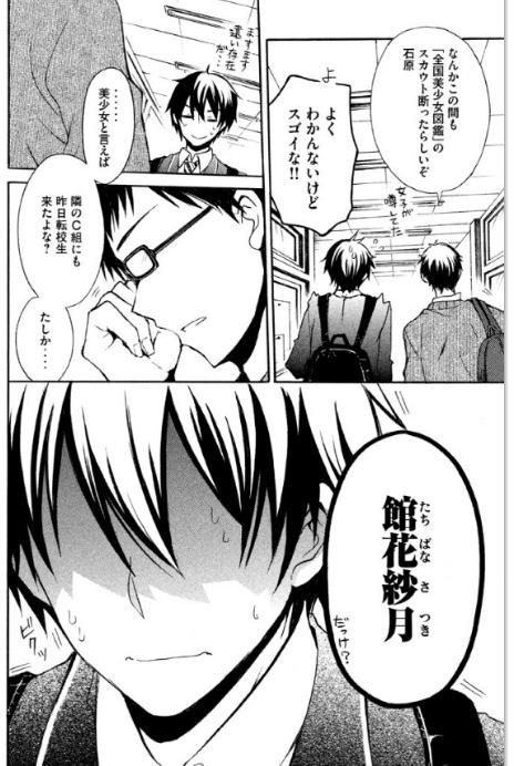 f:id:akira-5:20180906074247j:plain