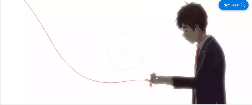 f:id:akira-5:20180907200911j:plain