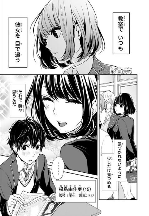 f:id:akira-5:20180908071442j:plain