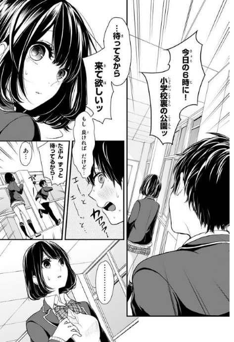 f:id:akira-5:20180908072048j:plain