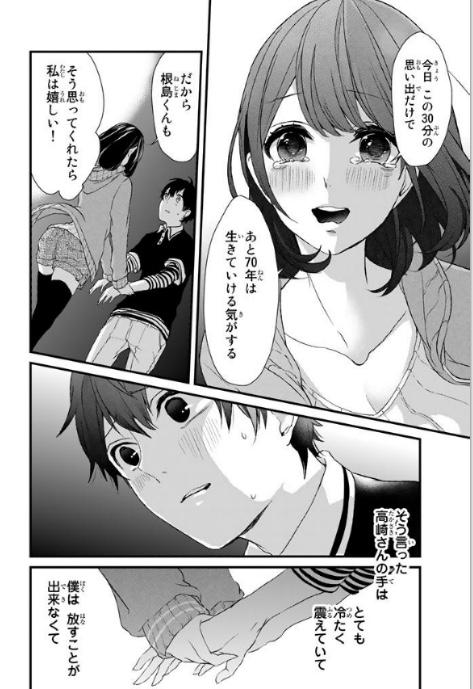 f:id:akira-5:20180908072712j:plain