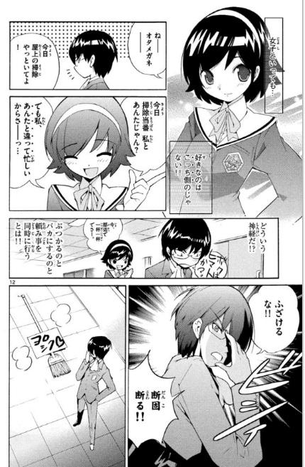 f:id:akira-5:20180909071511j:plain