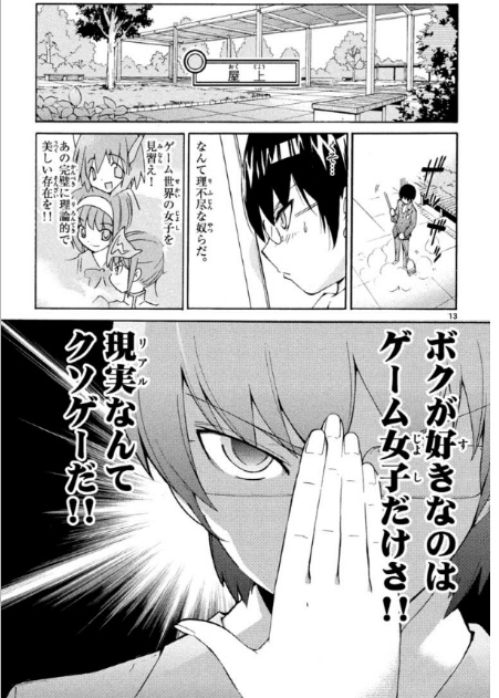 f:id:akira-5:20180909071532j:plain