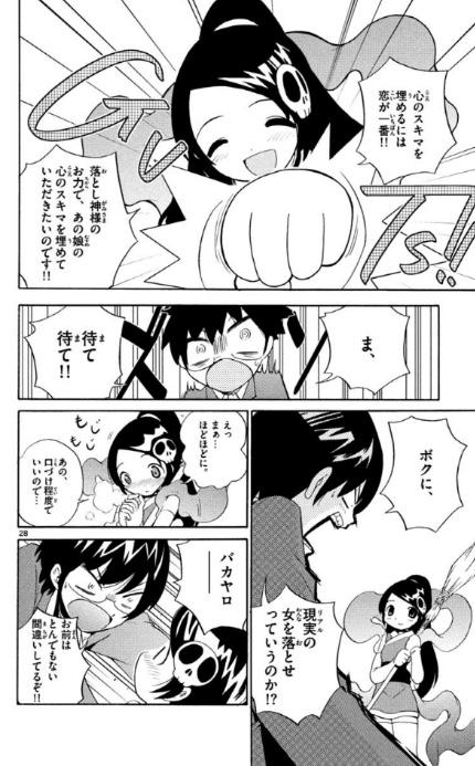 f:id:akira-5:20180909072159j:plain