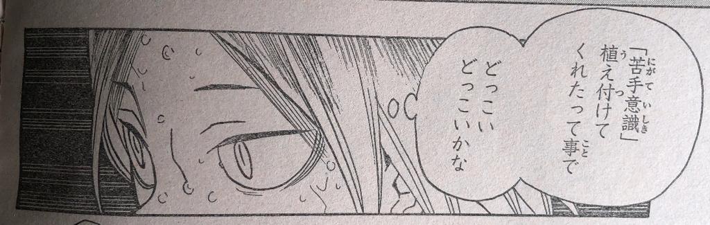 f:id:akira-5:20180910133936j:plain