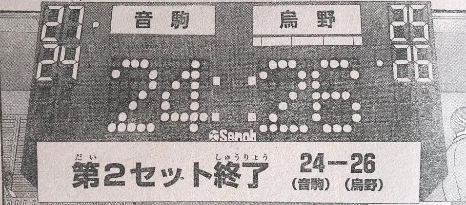 f:id:akira-5:20180910150602j:plain
