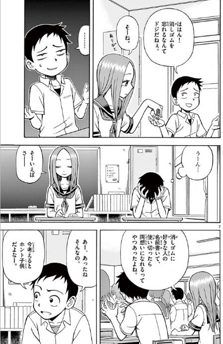 f:id:akira-5:20180911033853j:plain