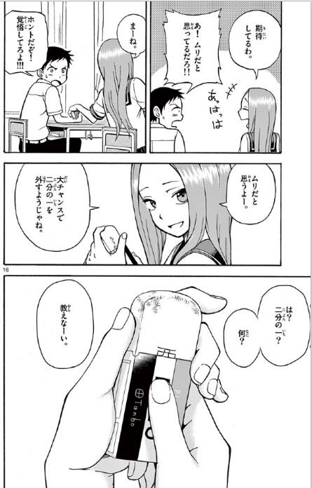 f:id:akira-5:20180911034051j:plain