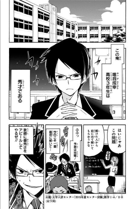 f:id:akira-5:20180912085438j:plain