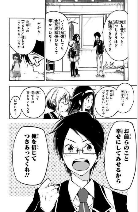 f:id:akira-5:20180912085856j:plain