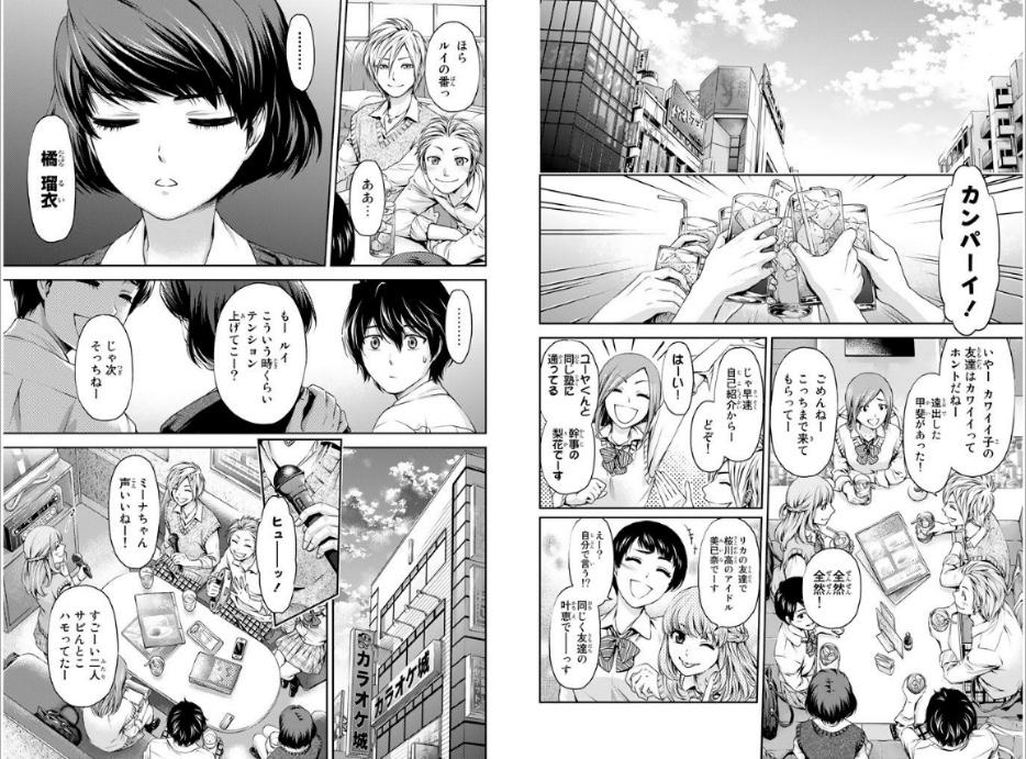 f:id:akira-5:20180912194158j:plain