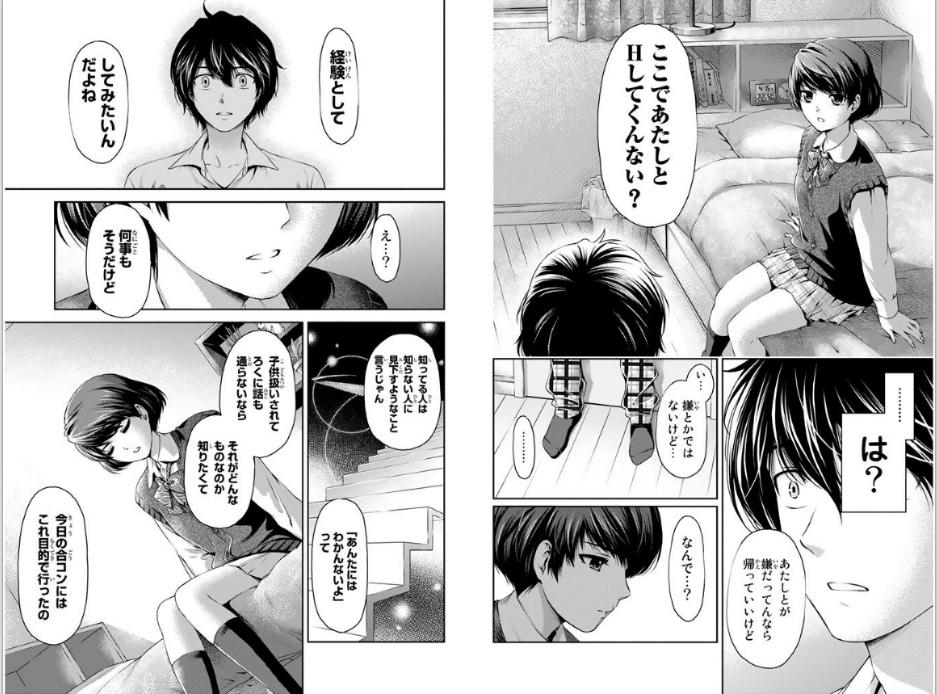 f:id:akira-5:20180912194407j:plain